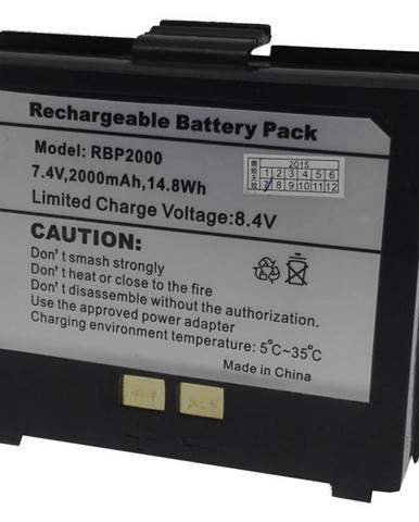 Náhradní LI-ION baterie 2000mAh k přenosným tiskárnám PTP-II a